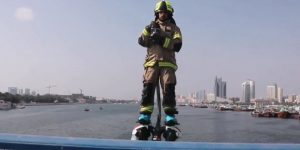 رجل إطفاء طائر
