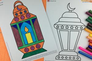 تلوين فانوس رمضان – تعليم التلوين للأطفال – حدود صغيرة