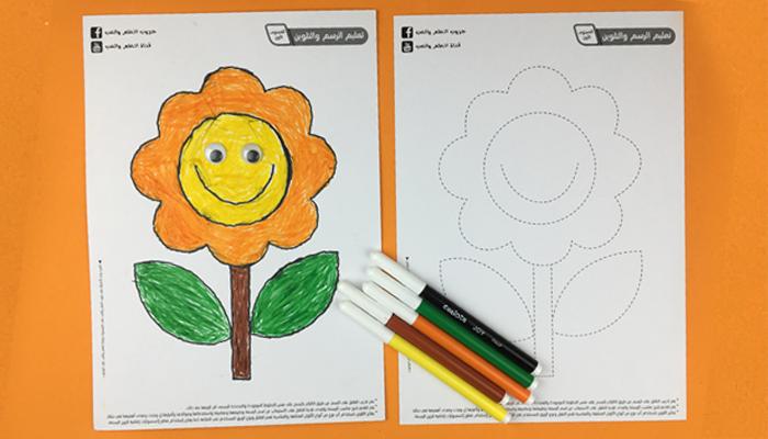 تعليم الرسم والتلوين للأطفال – رسم وتلوين وردة