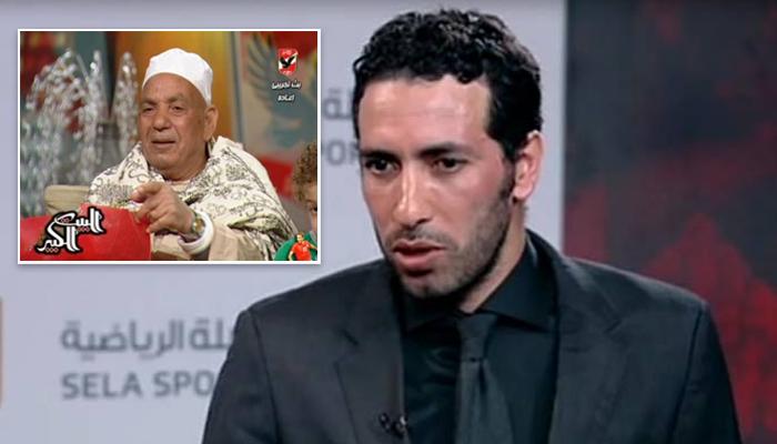 وفاة والد أبو تريكة واللأعب في مأزق وقد لا يتمكن من حضور الجنازة