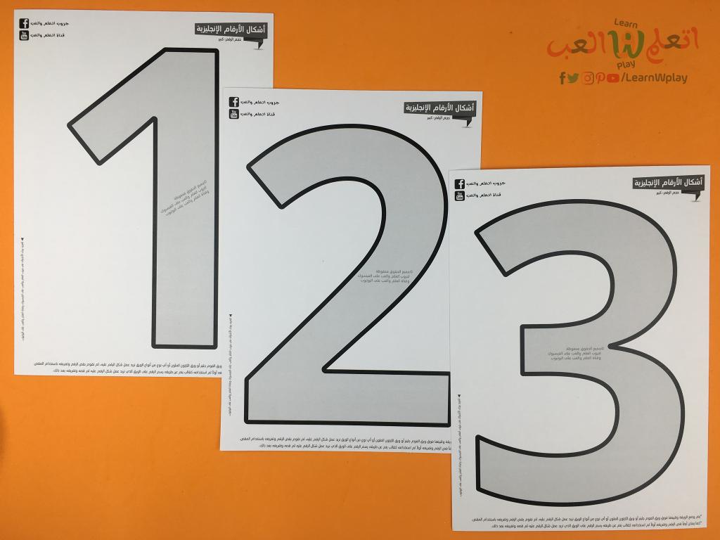 أشكال الأرقام الإنجليزية من 0 إلى 9